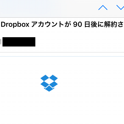 00_dropbox_before