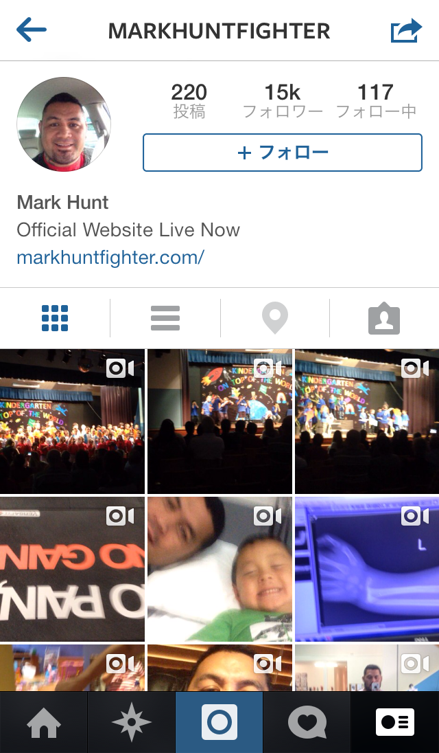 instagram_hunt