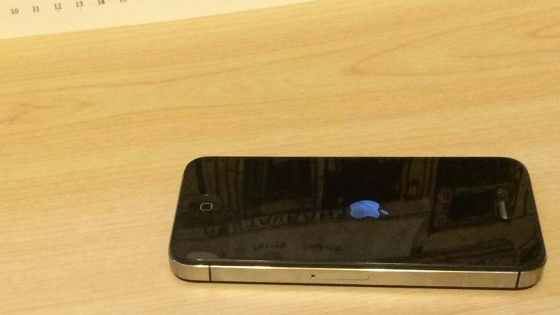 GoodbyeMyiPhone4s01