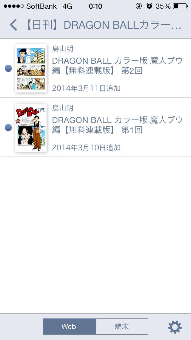 YbookDB3