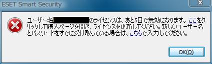 eset2014_00