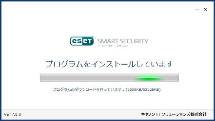 eset2014_05