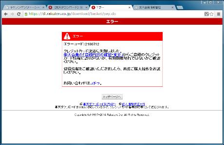 eset2014_2_10