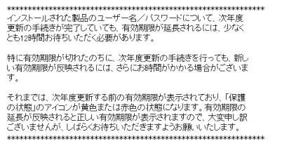 eset2014_2_15