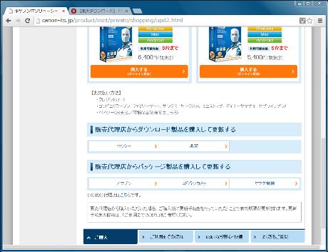 eset2014_2_2