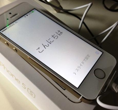 iPhone5sGold02y
