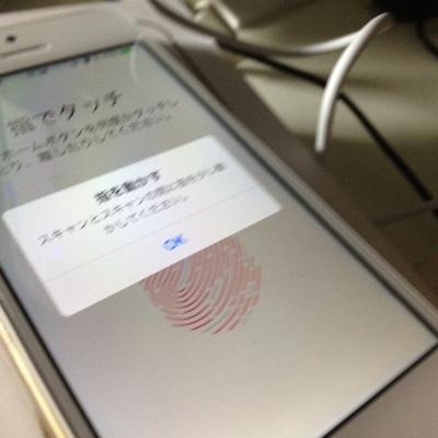 iPhone5sGold06u
