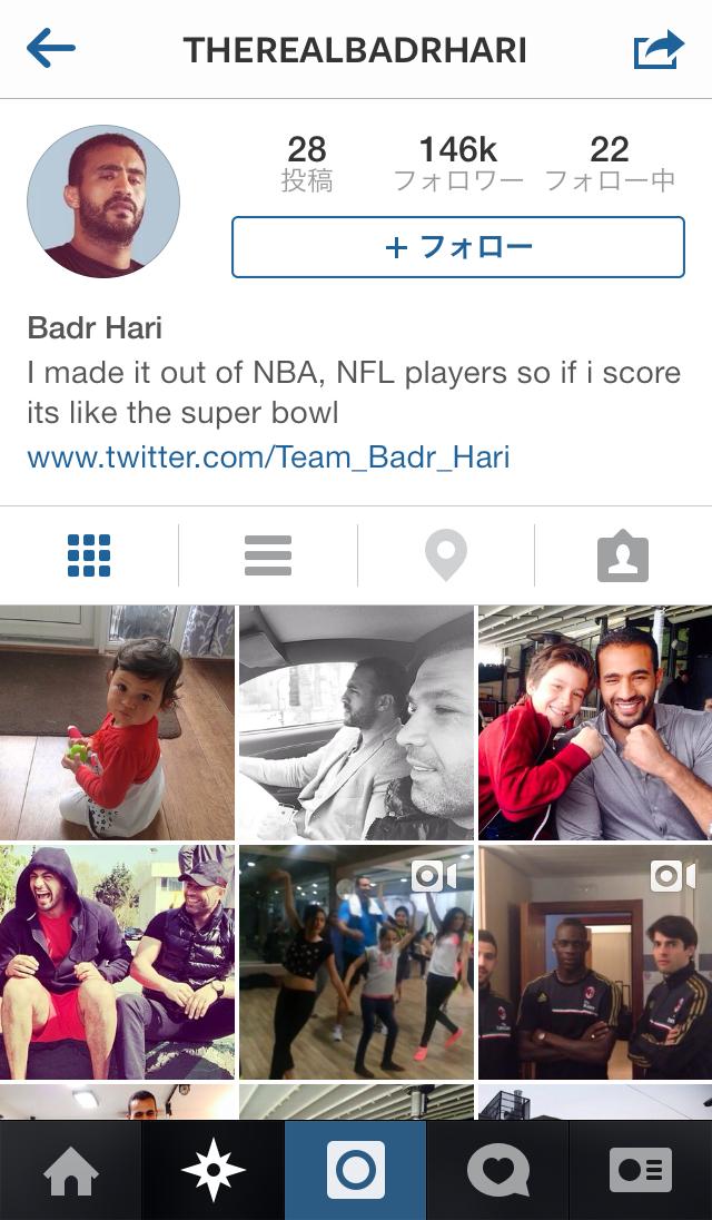 instagram_hari