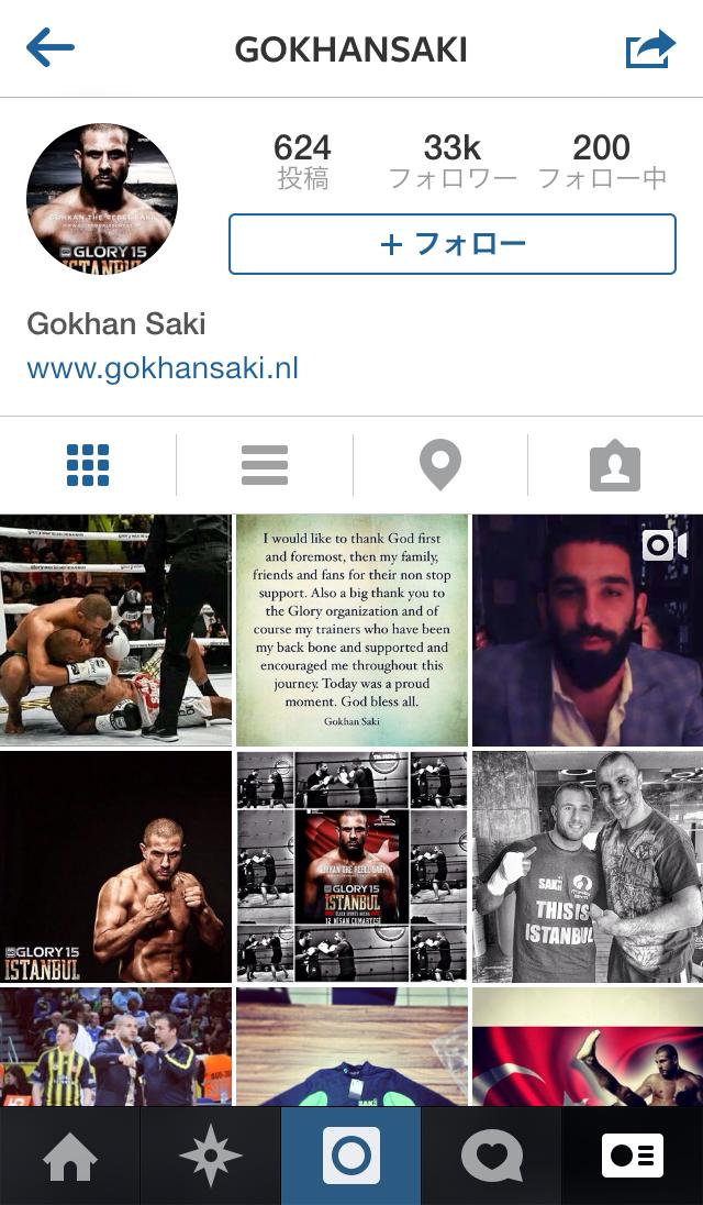 instagram_saki