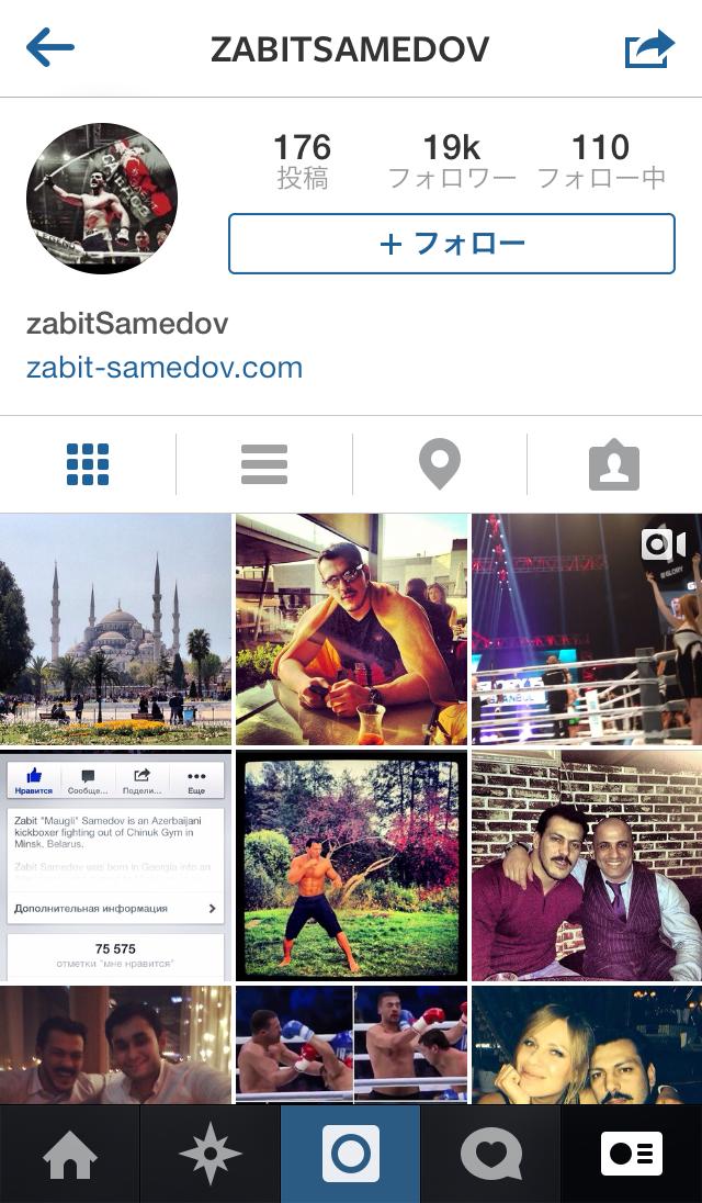 instagram_samedov