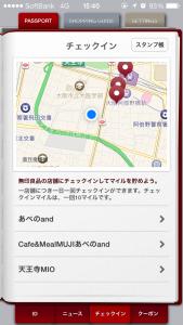 mujirushi2_2