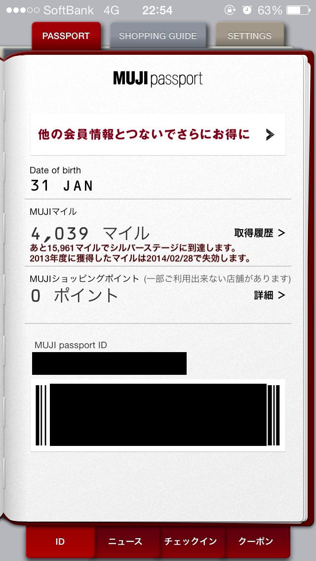 mujirushi2_5