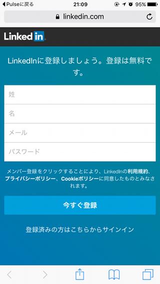newsify_03
