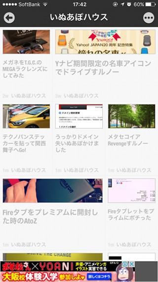 newsify_05_view