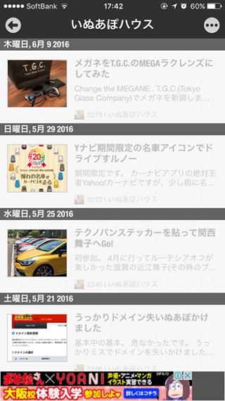 newsify_06_view