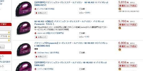 raku_search1