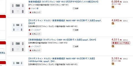 raku_search2