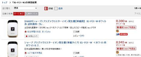 raku_search3