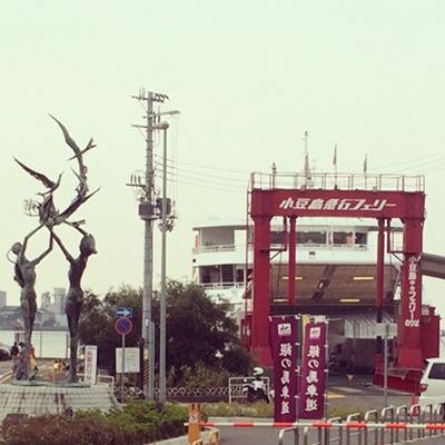 shoudoshima1_00