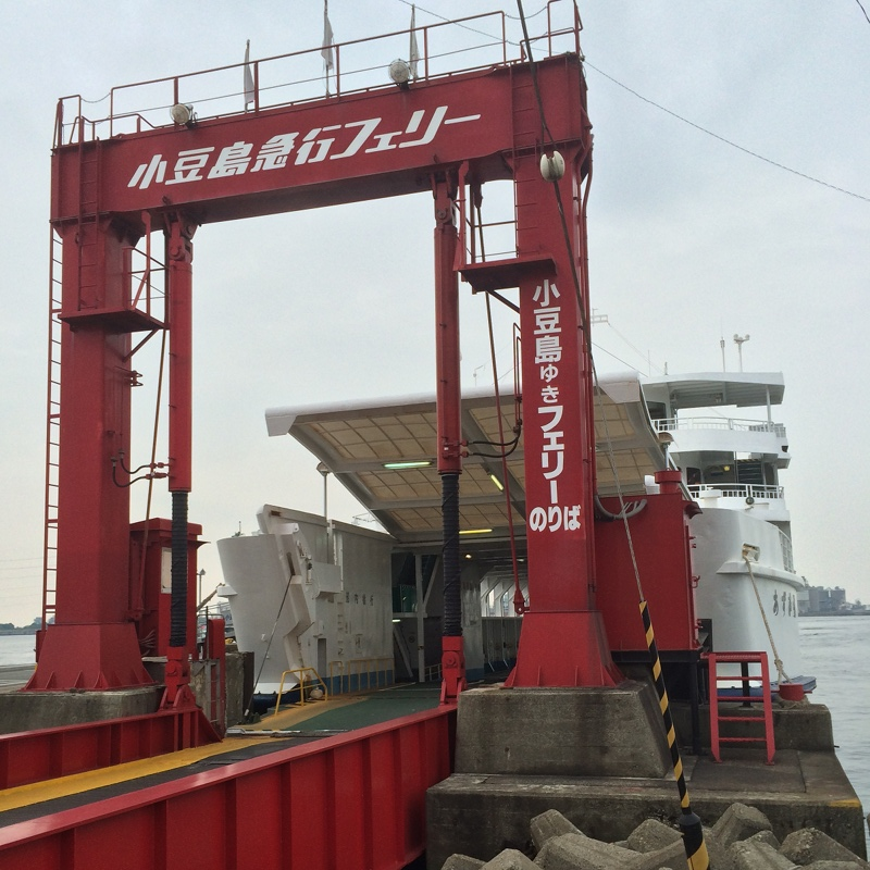 shoudoshima1_01_ferry