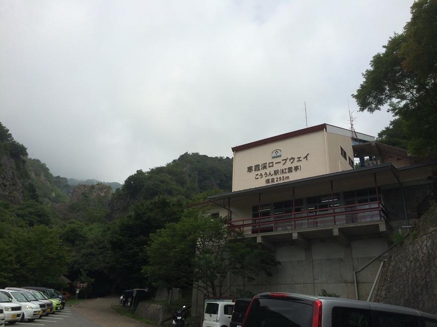 shoudoshima1_03_kankakei
