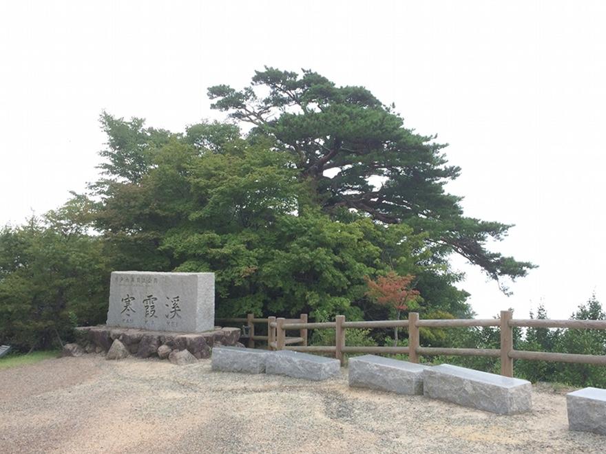 shoudoshima1_08_kankakeiTop