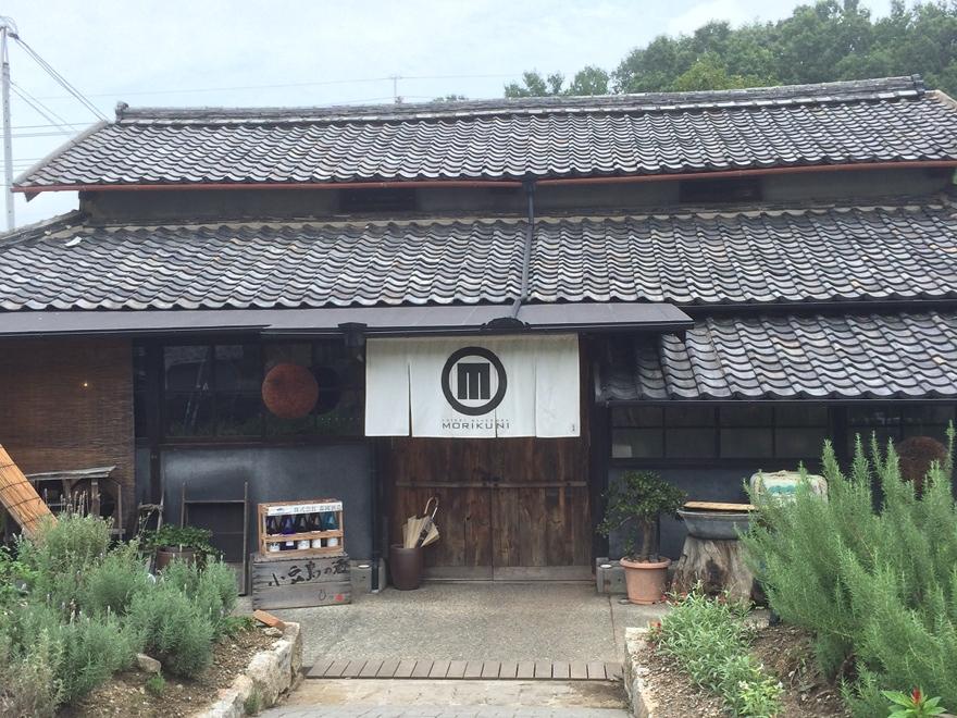 shoudoshima1_11_morikuni