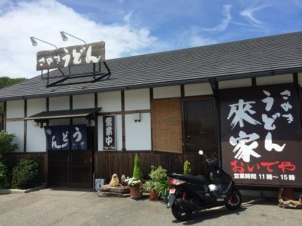 shoudoshima3_01_udon