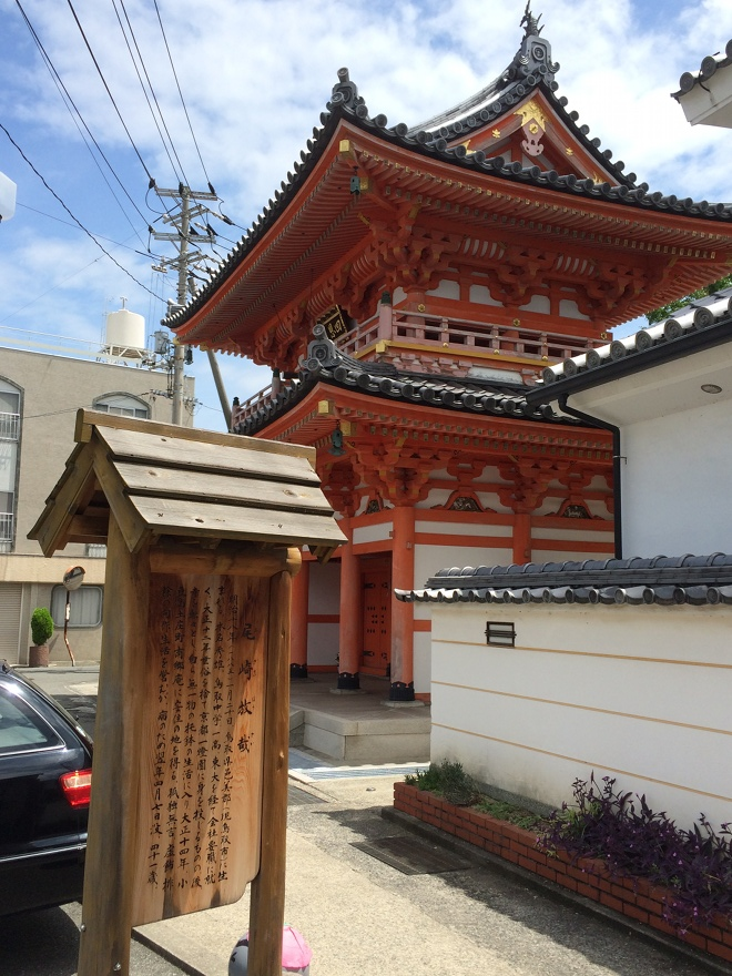 shoudoshima3_04_ozaki