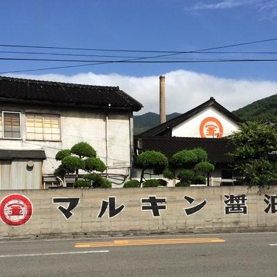 shoudoshima3_11_marukin